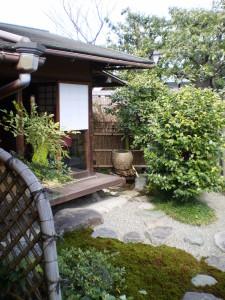 Garden or entrance