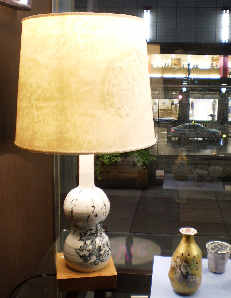 Lampshade-washi